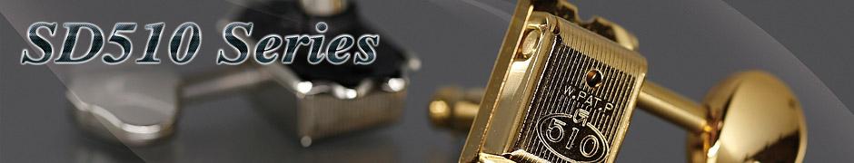 SD510 Series